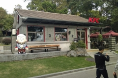 KFC im Xuanwu Park